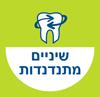 שיניים מתנדנדות